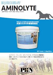 EQUINE FIRST AMINOLYTE