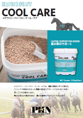 EQUINE FIRST COOL CARE